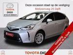 Toyota Prius 1.8 LEASE Half leer | Stoelverwarming | Keyless | Climate | Nieuwste model! |
