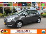 Opel Meriva 1.6 CDTI BUSINESS    NAVI   AIRCO   CRUISE CONTR.   TREKHAAK   PDC   LMV