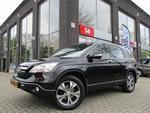 Honda CR-V 2.0 4WD Elegance - All-in prijs | SSD Navi | Trekhaak !