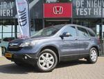 Honda CR-V 2.0 4WD Elegance - All-in prijs | Trekhaak !